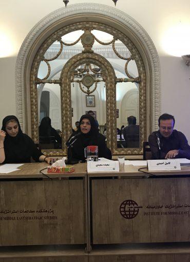 Institute for Middle East strategic studies, Tehran, speaking on role of woen in Eygpet2018