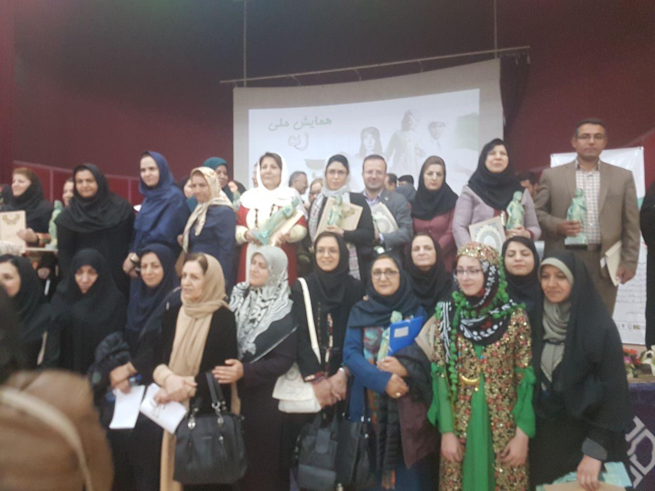 Kurdistan university- Senandej women conferance 3- 2017